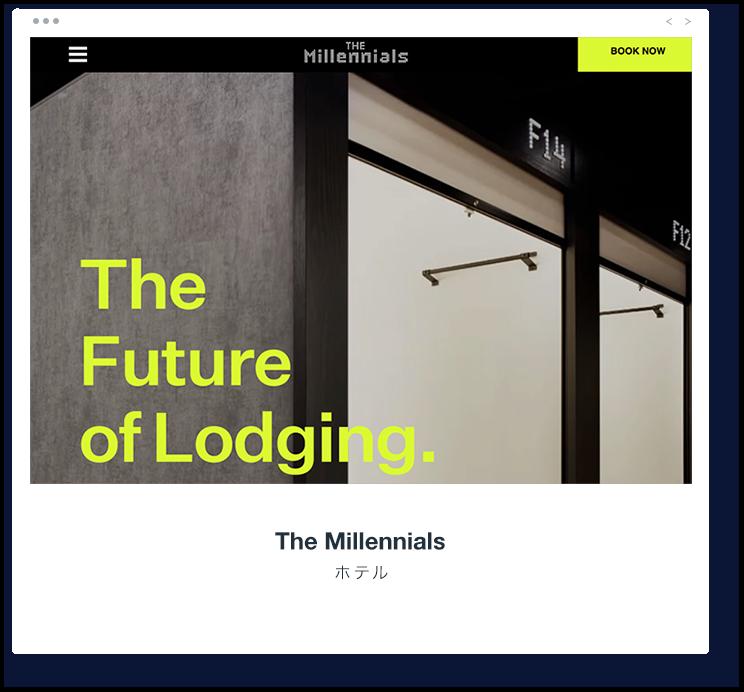 The millennials ホテル