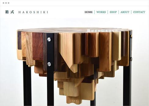 Hakoshiki | ネットショップ