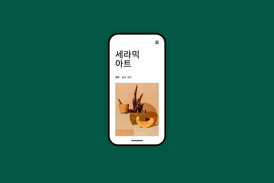 비즈니스를 성장시킬 수있는 마케팅 도구를 보여주는 Wix Owner 앱 보기