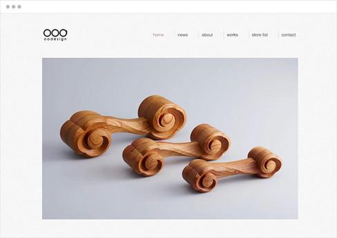 oodesign | デザイナー