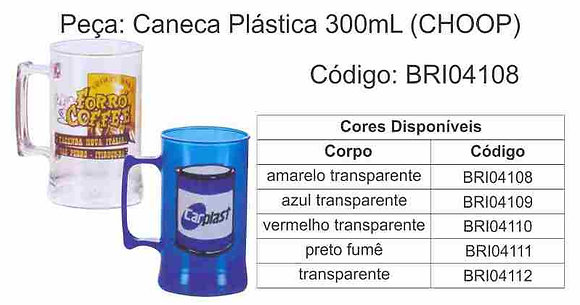 Caneca Plástica 300ML CHOPP - BRI04108 à BRI04112