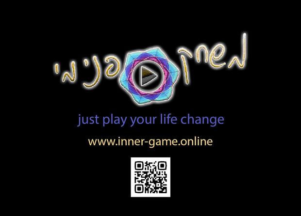 Inner-game