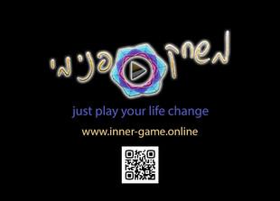Inner-game program
