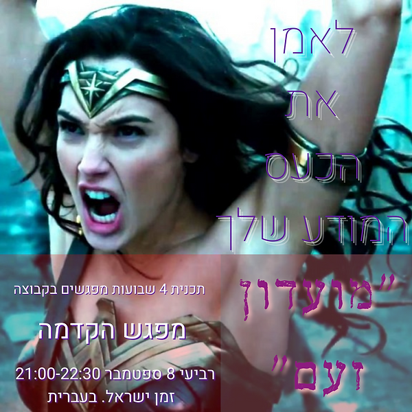 Copy of Copy of ככ (1).png