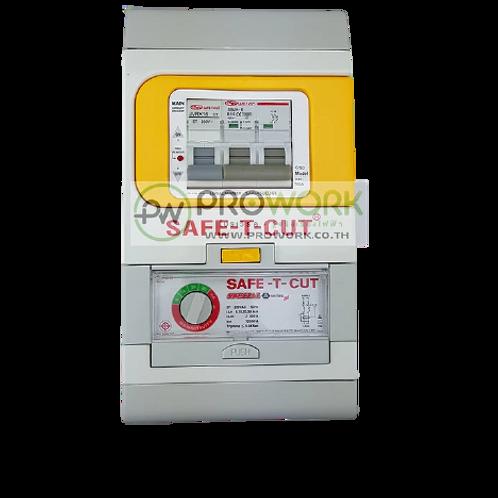 กันดูด Safe T cut special A ,ร้านไฟฟ้า,อุปกรณ์ไฟฟ้า