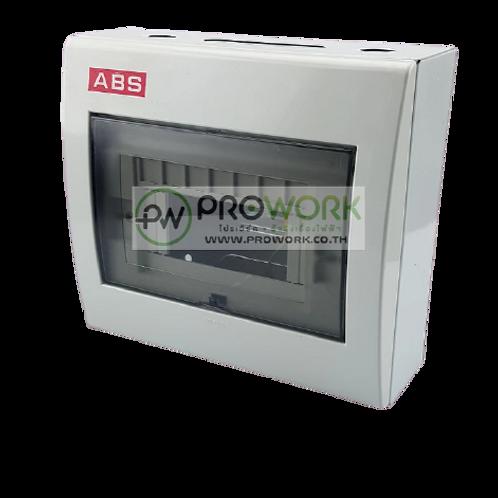 ตู้ Consumer Unit ABS 5 ช่อง ,ร้านไฟฟ้า,อุปกรณ์ไฟฟ้า