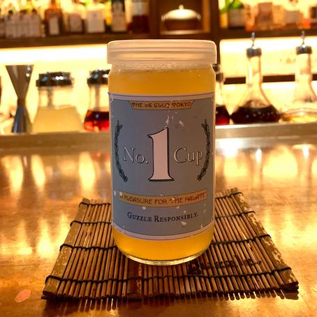 Legado olímpico: conheça a história do cup sake