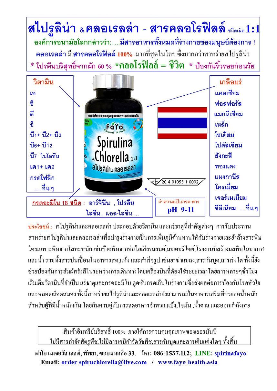 thai as jpg. 08.05.20.jpg