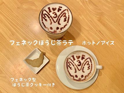 Fcafe3.JPG