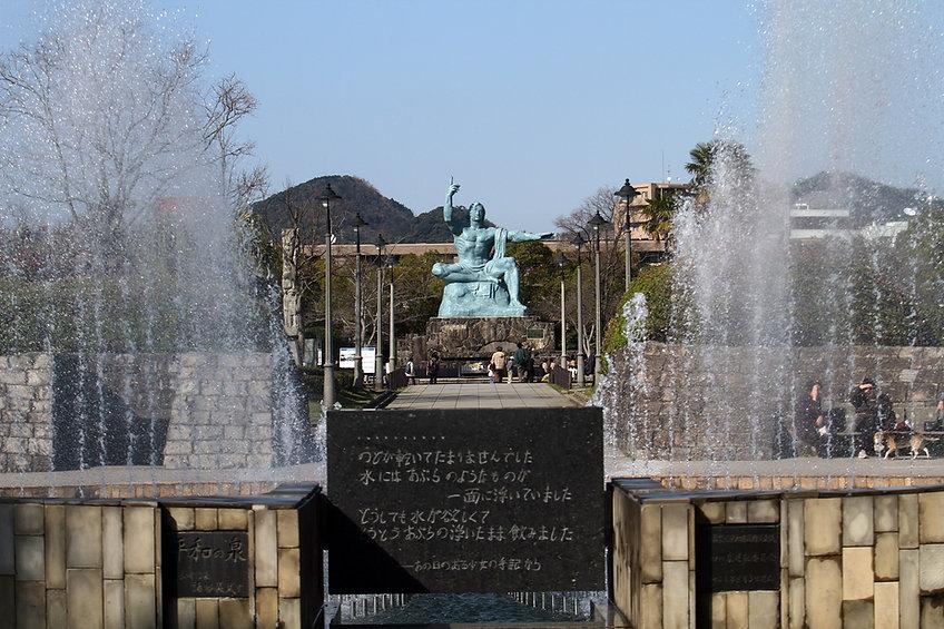 Nagasaki_1954sm.jpg