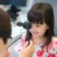 EyecarePlus children eye health 2