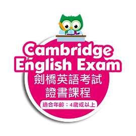 Cambridge-english-exam-icon.png