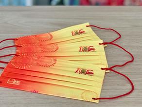 「香港潮州商會100週年慶典晚會」指定口罩💖