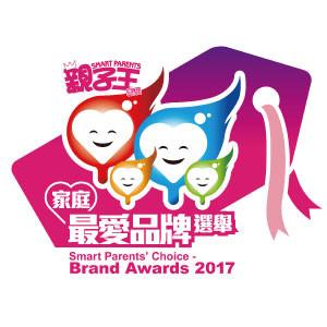 【親子王家庭最愛品牌選舉】ABC Group連續兩年獲得「幼兒英語教育大獎」!