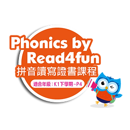 phonics-icon.png