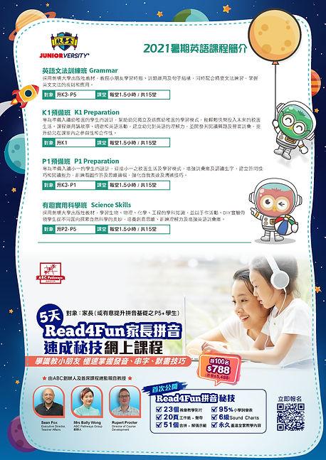 JRV summer leaflet 2021_V2-02.jpg