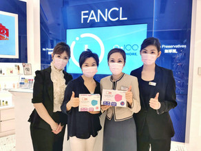 ABC Smile X FANCL 門市全線發售 - 買口罩 享FANCL獨家禮遇