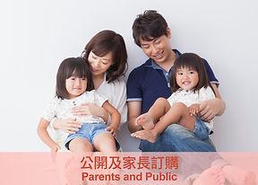 exclusive-to-ABC-parents.jpg