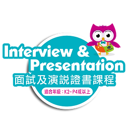 interview-icon.png