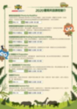 A3 poster-02.jpg