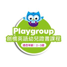 Playgroup-programme-icon.png
