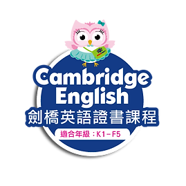 Cambridge-english-icon.png