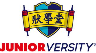 Juniorversity狀學堂特別通知