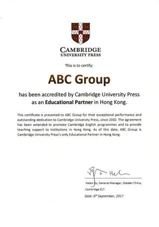 ABC 集團榮獲 全港唯一「劍橋大學出版社教育合作伙伴」
