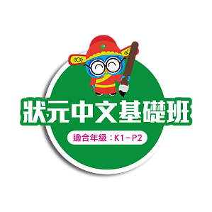 Chinese-programme-icon.png