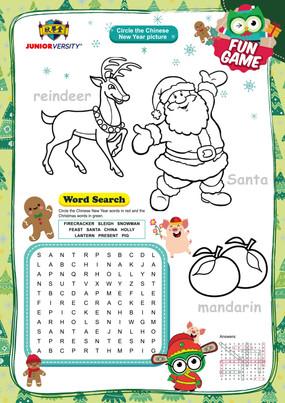 狀學堂 聖誕版英語工作紙免費下載