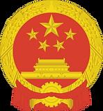China Emblem.png