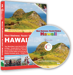 Global Ride: Maui Madness, Rockin Rollers Virtual Cycling DVD