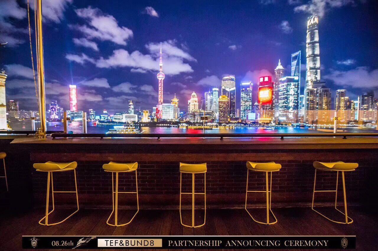 Shanghai Bund 8
