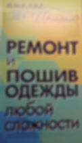 20190204_154927-1.jpg