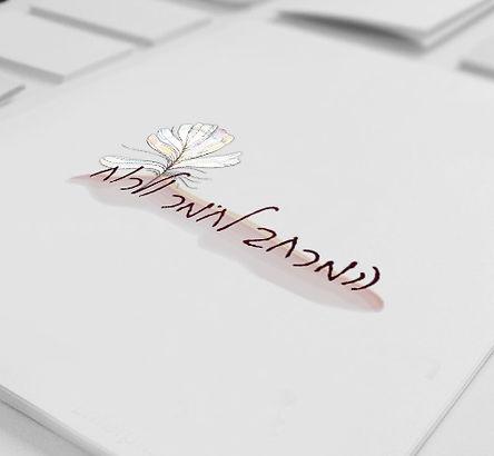 Matte-Finish_my-website-logo-mockup_yael