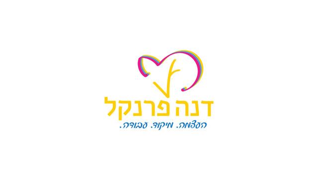 לוגו ומיתוג לדנה פרנקל