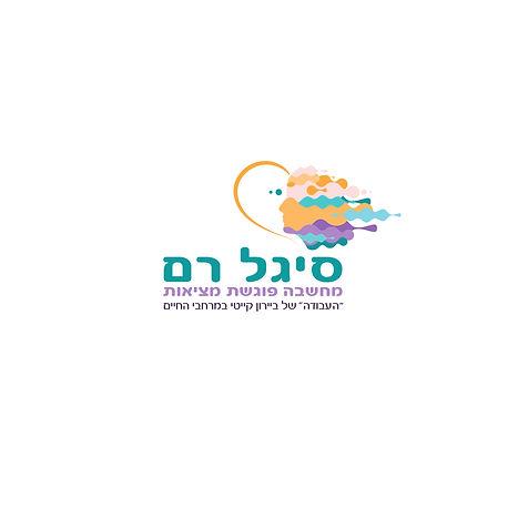SR-my-web-logo.jpg