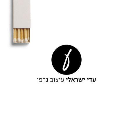 matchbox-logo4.jpg
