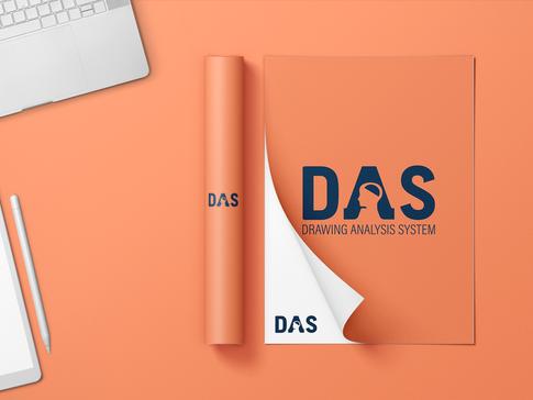 עיצוב לוגו וסרטוני אנימציה DRAWING ANALYSIS SYSTEM