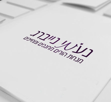 Matte-Finish_my-website-logo-mockup-NN.j