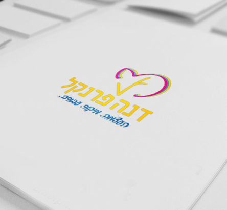 Matte-Finish_my-website-logo-mockup_df.j