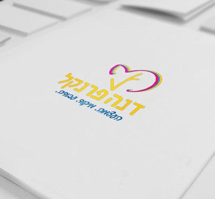 Matte-Finish_my-website-logo-mockup_df.j