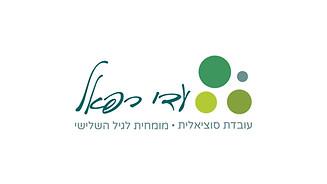 רענון לוגו לעדי רפאל