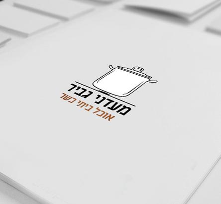 Matte-Finish_my website logo mockup gvir