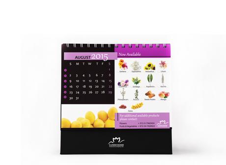 עדי ישראלי - עיצוב לוח שנה