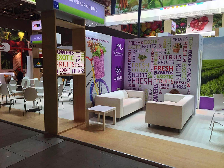 עיצוב לתערוכה בינלאומית
