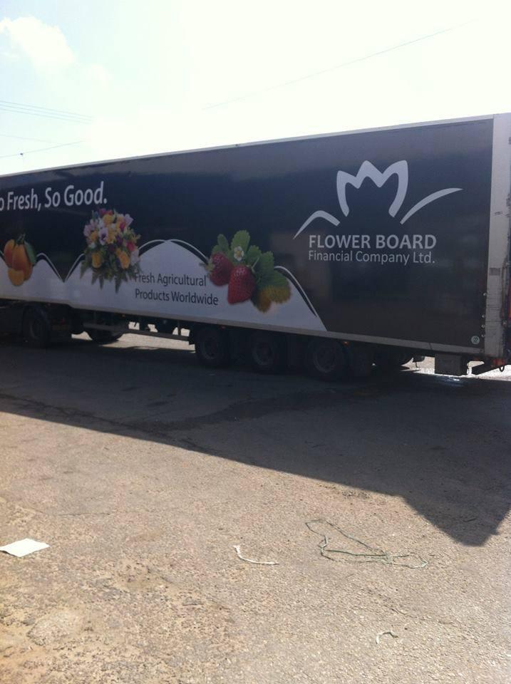 מיתוג למשאית