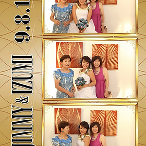 Jimmy & Izumi Reception