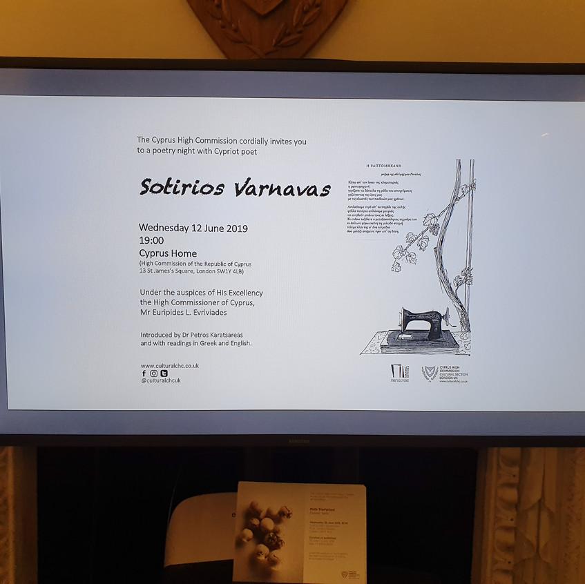 Sotirios Varnavas, Poetry Night