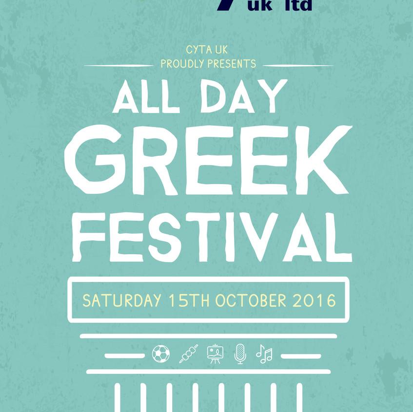 Hellenic festival Poster